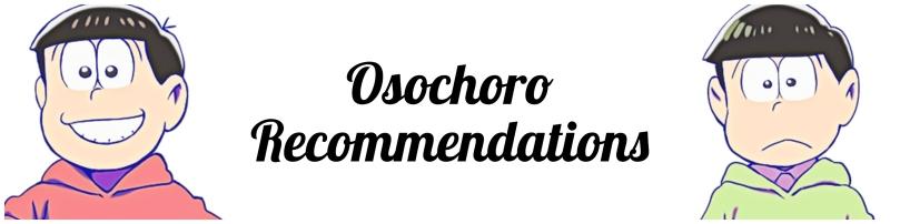 Osochoro Banner